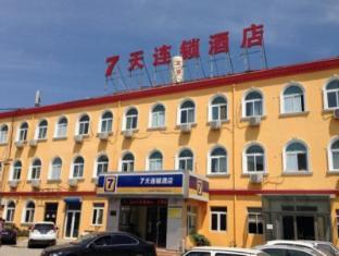 7 Days Inn Beijing Xizhihe