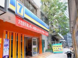 7 Days Inn Lanzhou Zhangye Road Pedestrian Dongkou