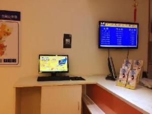 7 Days Inn Guangzhou-Dongpu Coach Terminal Branch