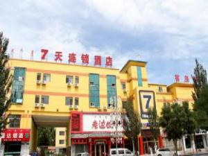 7 Days Inn Hohhot Hailar Street Branch
