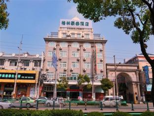 GreenTree Inn ShangHai PuDong Airport HuaXia East Road Railway Station Shell Hotel