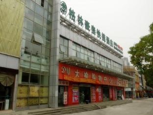 GreenTree Inn ShangHai JiangQiao JingYuan Road YuZhong Road Express Hotel