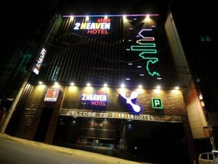 2 Heaven Hotel Dongrae