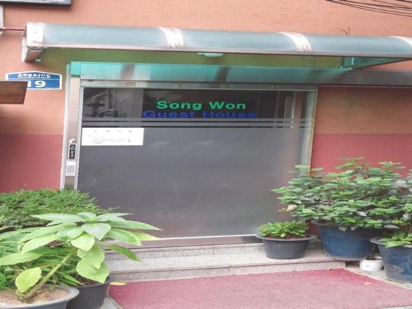 Songwontel Guesthouse Seoul