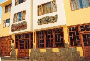 奎爾他尼酒店