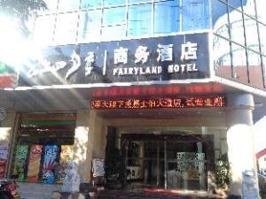 Dali Fairyland Hotel
