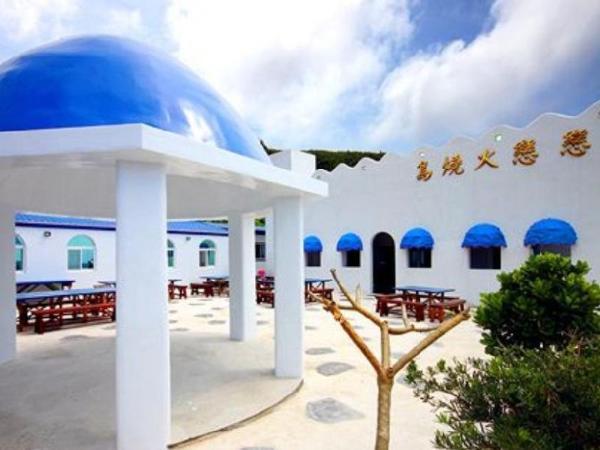 Sanasai Inn Green Island