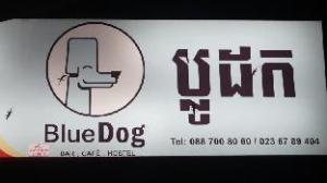 Blue Dog Guesthouse