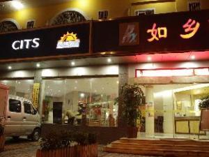 Xiamen Ru Xiang Hotel