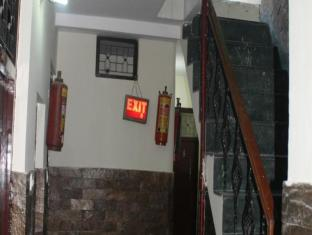 Bombay Palace Guest House