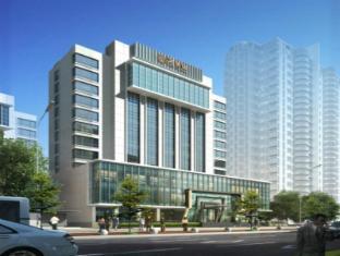 Guangzhou City Join Hotel