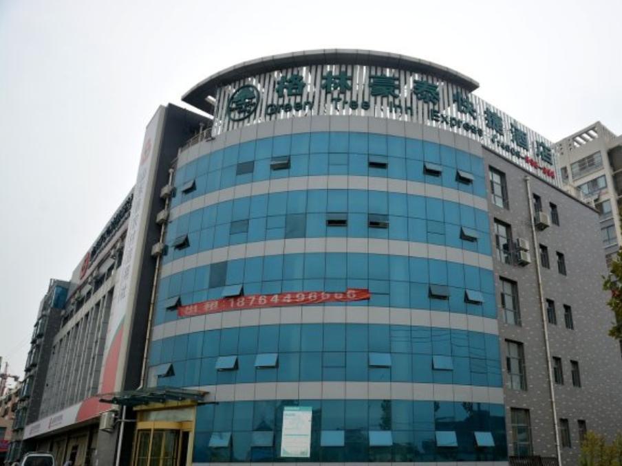 GreenTree Inn ShanDong TaiAn Wanda Plaza Bus Station Express Hotel