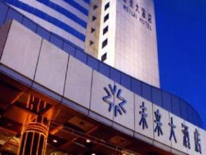 Zhengzhou Weilai Kanglai Hotel