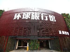 Nanjing Vogue Universal Boutique Motel