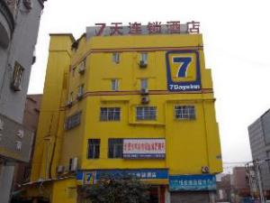 7 Days Inn Hefei Railway Station Square Branch