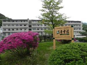 The Seiunso Resort Hotel & Spa