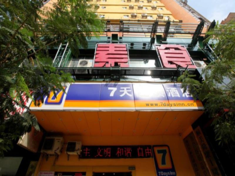 7 Days Inn Nanchang Ru Zi Road