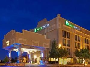 Holiday Inn Express Hotel & Suites Denver - Aurora