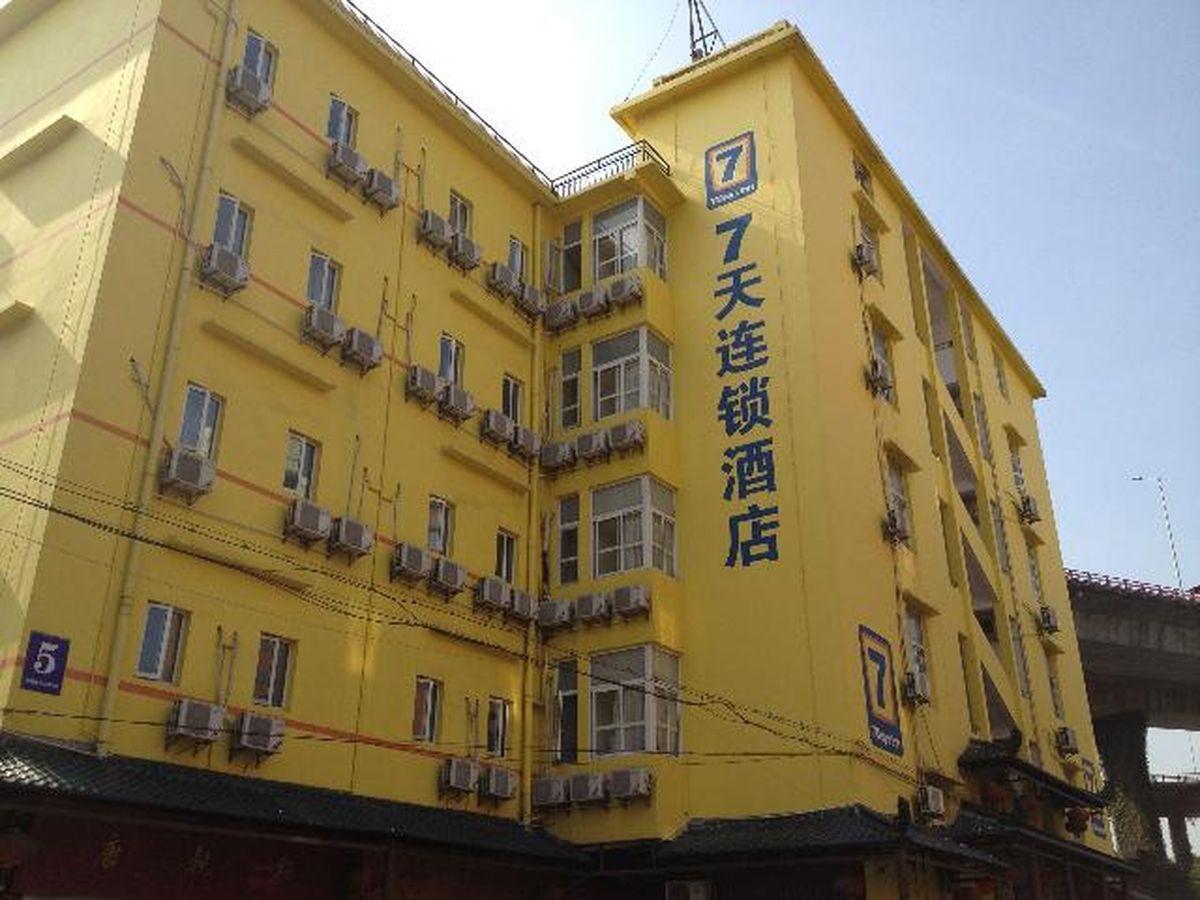 7 Days Inn Xiamen Xianyue Road Branch