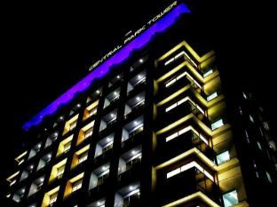 /central-park-tower-resort/hotel/angeles-clark-ph.html?asq=jGXBHFvRg5Z51Emf%2fbXG4w%3d%3d