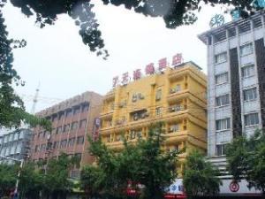 7 Days Inn Wuhu Pedestrian Street Zhongjiang Bridget Branch
