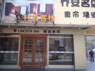 Shenzhen Lincoln Inn