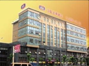 Hanting Hotel Nantong Jinfeida Square  Branch