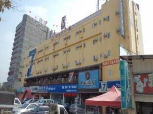 7 Days Inn Xiamen Fang Te Fantasy Kingdom Branch