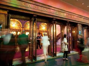 Metro Hotel Marlow Sydney Central Sydney - Surroundings - Capitol Theater
