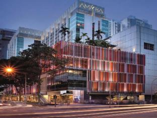 Amara Singapore Singapore - 100 AM Shopping Mall