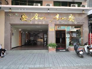 %name An An Hotel Rach Gia Kien Giang