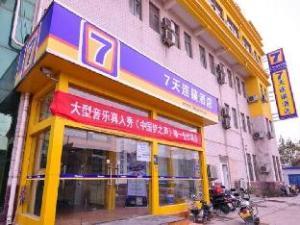 7 Days Inn Jinan West Passenger Depot Branch