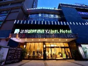 Chengdu YJ Intl Hotel