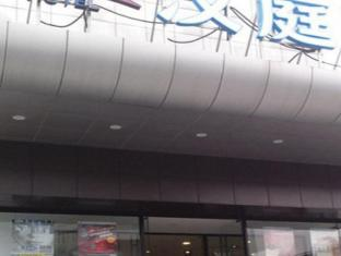 Hanting Hotel Beijing West Railway Station Branch