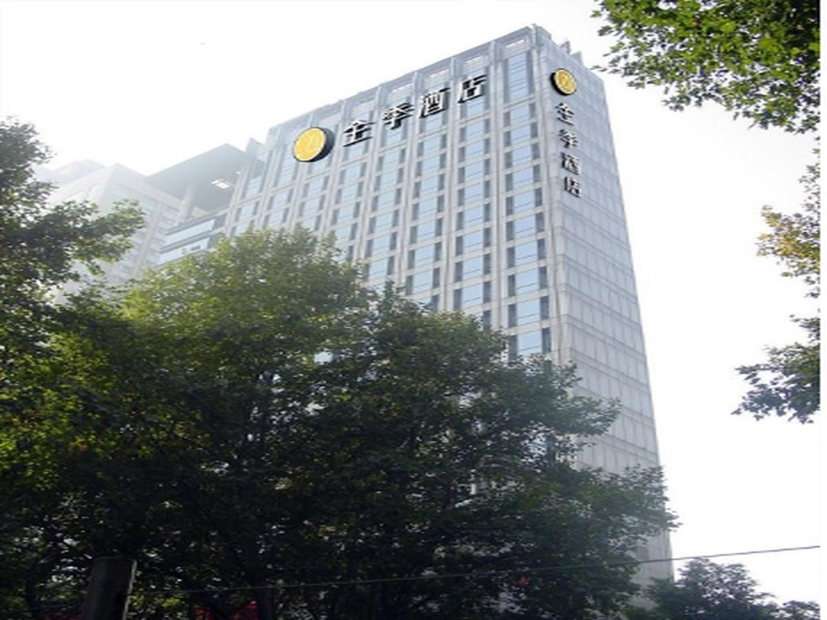 JI Hotel Nanjing Hongqiao Zhongshan North Road Branch
