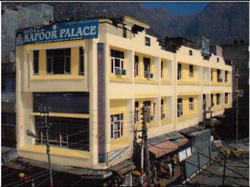 Hotel Kapoor Palace