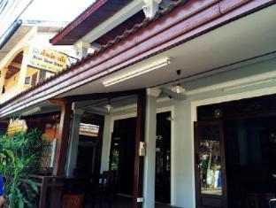 Mano Sabaidee Guesthouse