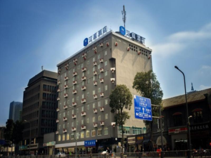 Hanting Hotel Chengdu Tianfu Square