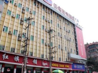 Hanting Hotel Chengdu Yushuang Road Branch