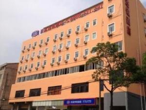 Hanting Hotel Zhangjiagang Jingang Center Square Branch