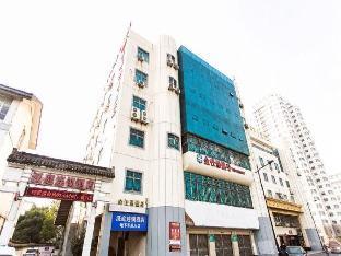 Hanting Hotel Suzhou Shilu Xumen Branch