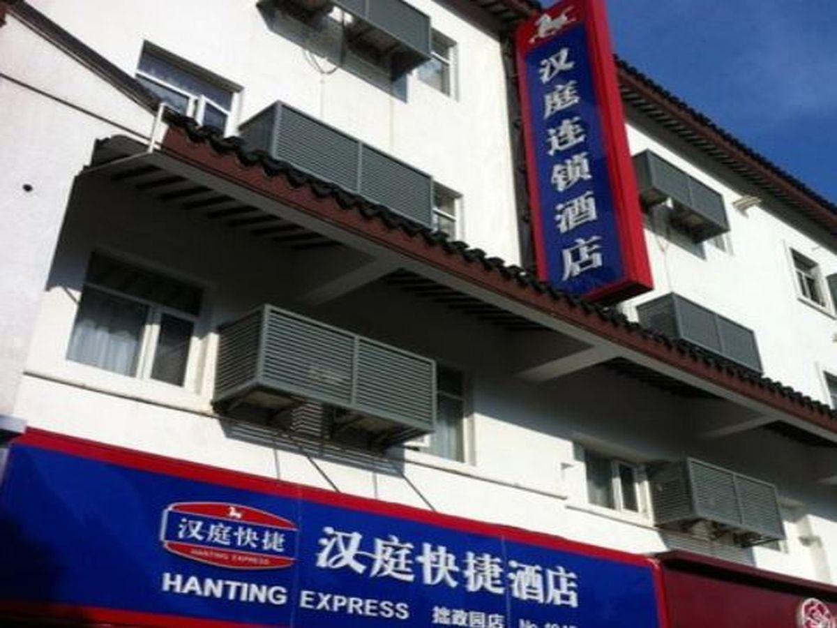 Hanting Hotel Suzhou Zhuozhengyuan Branch