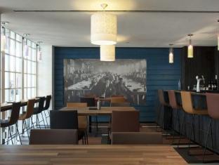 Inntel Hotels Amsterdam Zaandam Amsterdam - Restoran
