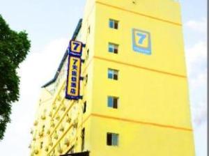 7 Days Inn Nanning Qixing Road Branch
