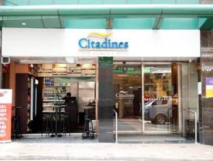 Citadines Ashley Hongkong Hong Kong - Exterior