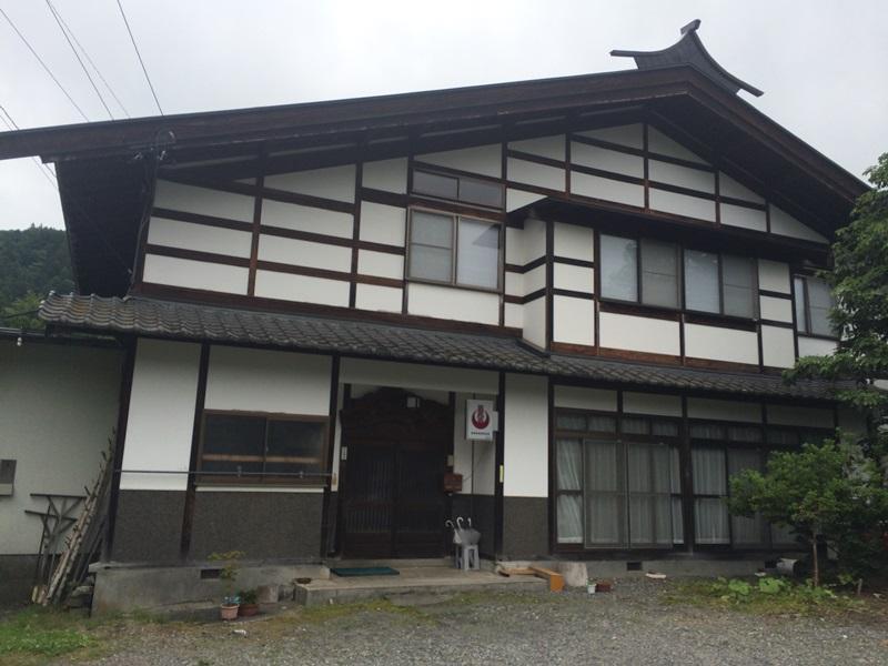 Kotobukiya Hotel