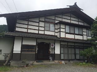 古里の暖かさの温泉宿 寿家