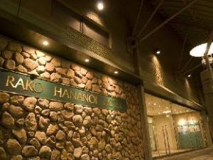 關於RAKO 華乃井賓館 (Rako Hananoi Hotel)