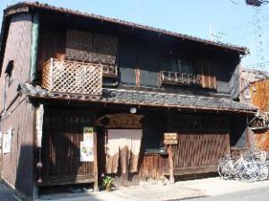 เกสต์เฮาส์ นารามาจิ (Guesthouse Naramachi)