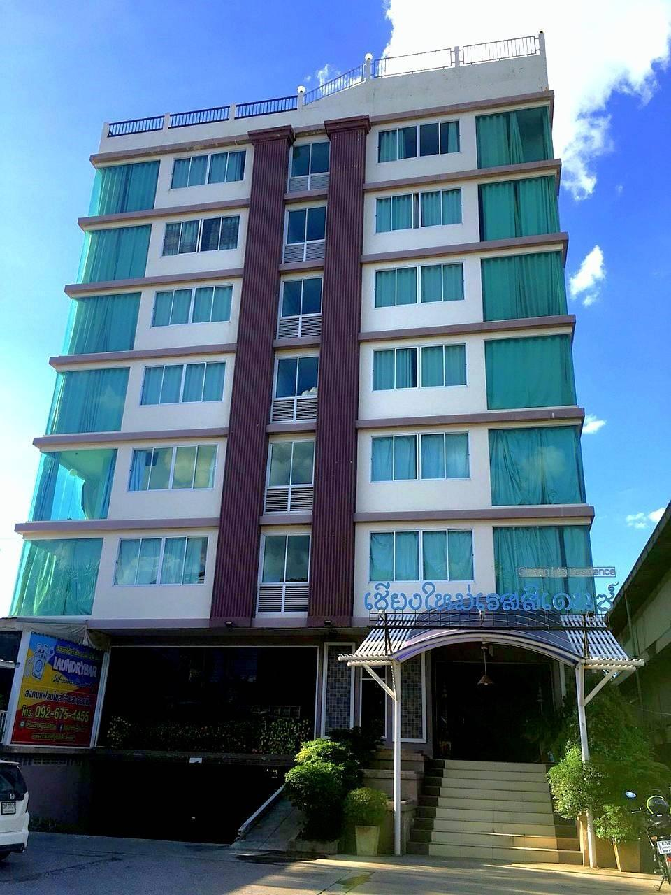 Chiang Mai Residence hotel Chiang Mai Residence hotel